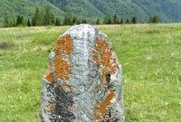 Алтай - 2005. Тюнгур.