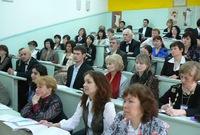 IV паназиатский конгресс по психотерапии в Екатеринбурге