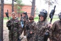 Академия лидерства и успеха ППЛ - Байкал-2006
