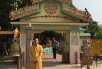 XXII научно-практическая психотерапевтическая экспедиция в Индию